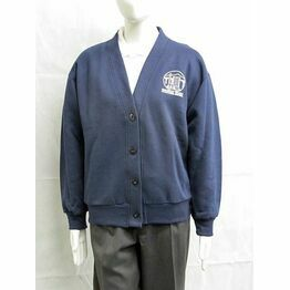 Stowford Primary School Cardigans